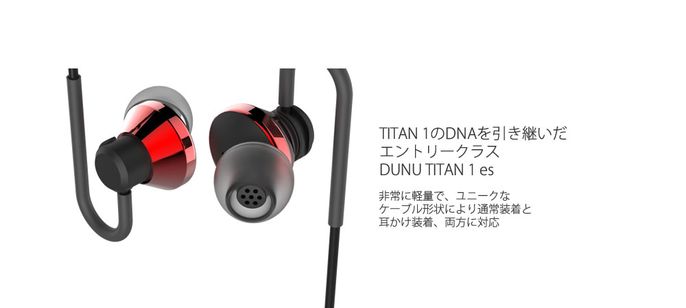 TITAN 1es