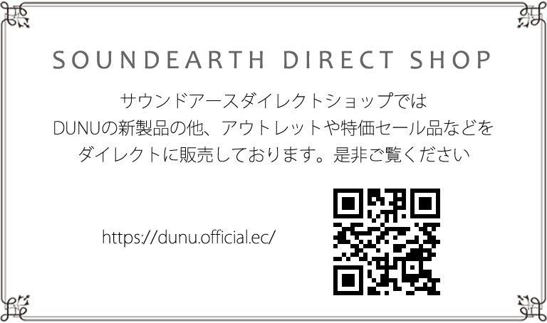 SOUNDEARTH DIRECT SHOPのご案内